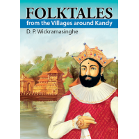 Folktales From The Villages Around Kandy