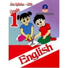 Grade 1 English