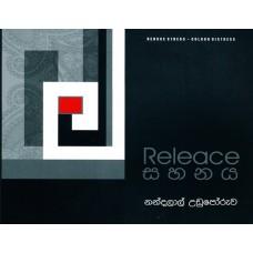 Releace - Sahanaya - සහනය