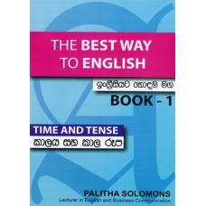The Best Way To English