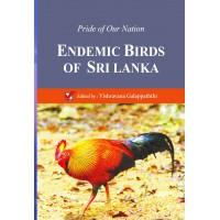 Endemic Birds Of Sri Lanka