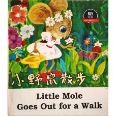 Little Mole Goes Out For A Walk