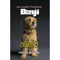 Benji - බෙන්ජි