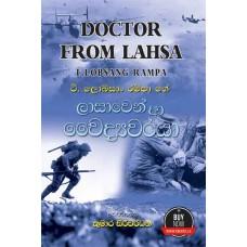 Lasawen Aa Waidyawaraya - ලාසාවෙන් ආ වෛද්යවරයා