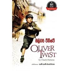 Oliver Twist - ඔලිවර් ට්විස්ට්