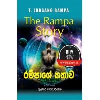 Rampage Kathawa - රම්පාගේ කතාව