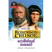 Robinson Crusoe - රොබින්සන් කෲසෝ