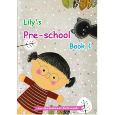 Lily's Pre-School Book 1