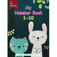 My Number Book - 1-10