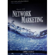 Best Of Network Marketing