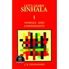 Let's Learn Sinhala 1 Vowels and Cosonants