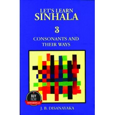 Let's Learn Sinhala 3 Cosonants and Their Ways