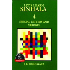 Let's Learn Sinhala 4 Special Letters and Strokes