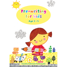 Pre Writing for Kids