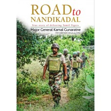 Road To Nandikadal