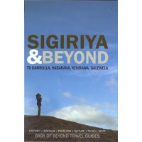 Sigiriya & Beyond
