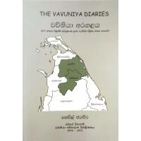 Vavniya Aragalaya - වව්නියා අරගළය