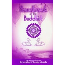 Handbook of the Buddhist