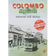 Colombo - කලම්බො