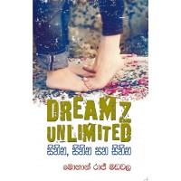 Dreams Unlimited - සිහින සිහින සහ සිහින