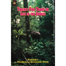 Twenty Five Years Of Life In The Jungle