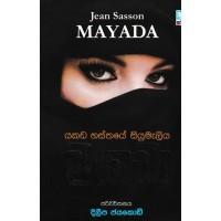 Mayada - මයාඩා