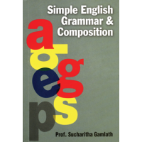 Simple English Grammar & Composition