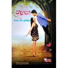 Thuhina - තුහින