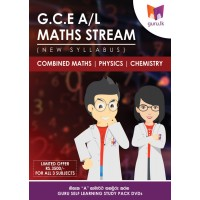 A/L Combined Maths Full Pack