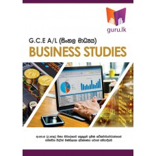 A/L Business Studies