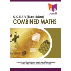 A/L Combined Maths