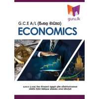 A/L Economics