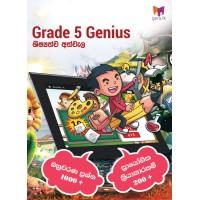 Grade 5 Genius
