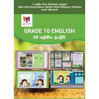 Grade 10 English