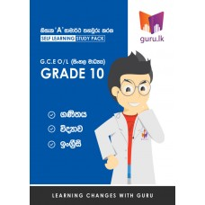 Grade 10 Full Pack