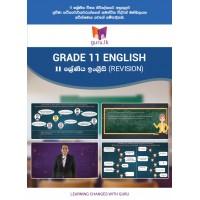 Grade 11 English Revision