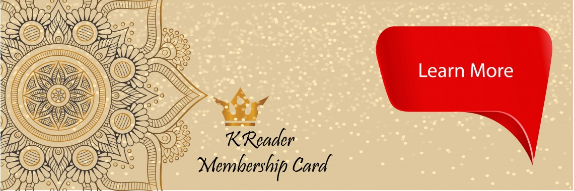 KReader Membership Card