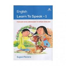 English Learn To Speak 1