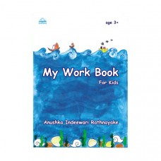 My Work Book For Kids