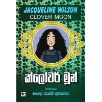 Clover Moon - ක්ලෝවර් මුන්