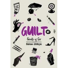 Guilt - ගිල්ට්