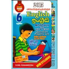 6 Shreniya - English Term Test Question Papers Set - 6 ශ්රේණිය - ඉංග්රීසි ප්රශ්න පත්ර කට්ටලය