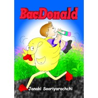 BacDonald