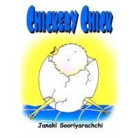 Chickery Chick