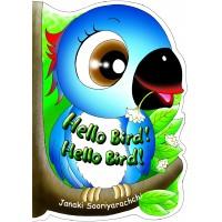 Hello Bird Hello Bird