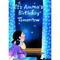 It's Amma's Birthday Tomorrow