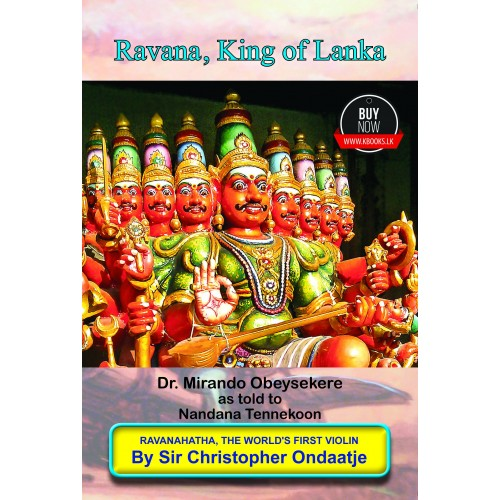 king in lanka publication review