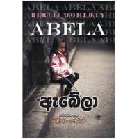 Abela - ඇබේලා