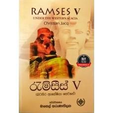 Ramses 5 - රැම්සීස් 5